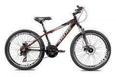 Купити. Велосипед Ardis Sunlight 24